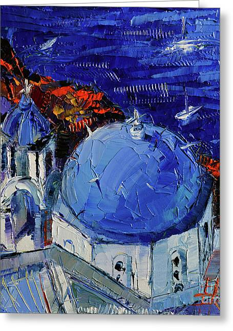Santorini Blue Domed Church - Mini Cityscape 06 Greeting Card