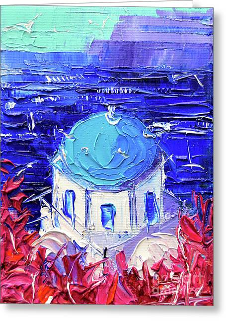 Santorini Church Cupola - Mini Cityscape 11 - Palette Knife Oil Painting Greeting Card
