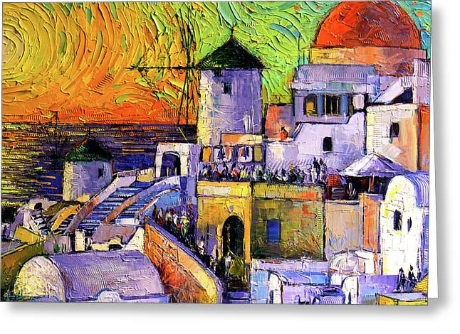 Santorini Colors Greeting Card