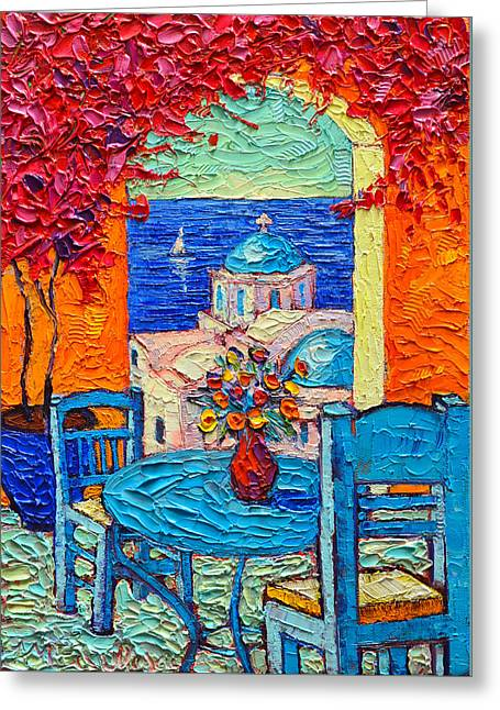 Santorini Dream Greece Contemporary Impressionist Palette Knife Oil Painting By Ana Maria Edulescu Greeting Card