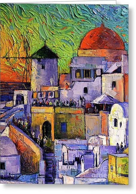 Santorini Oia Village Impressionist Palette Knives Oil Painting Greeting Card