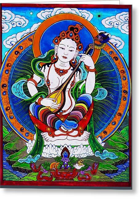 Saraswati 9 Greeting Card