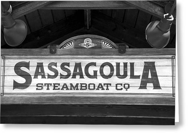 Sassagoula Steamboat Company Sign Greeting Card