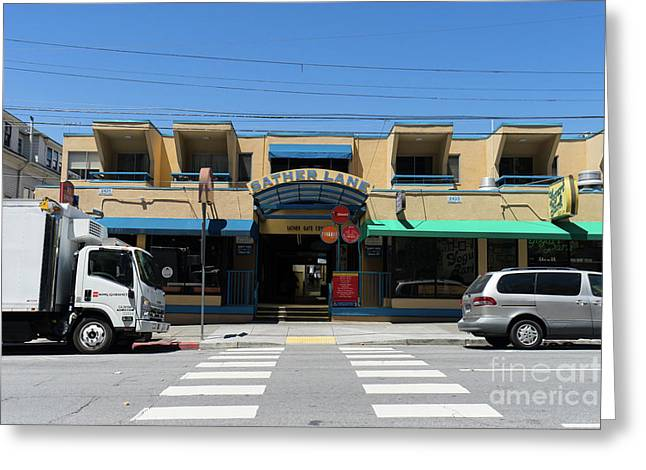 Sather Lane Shopping Plaza Aka Shortcut To Uc Berkeley Campus Dsc6234 Greeting Card