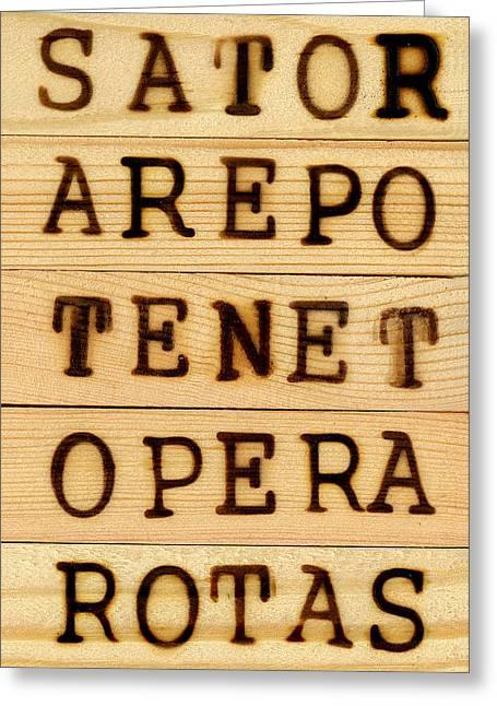 Sator Square Wood Greeting Card by Richard Reeve