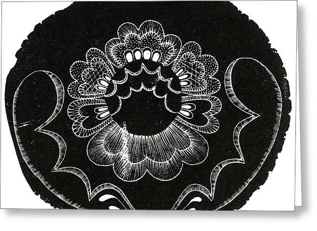 Scandinavian Folk Embroidery Greeting Card by Bella Larsson
