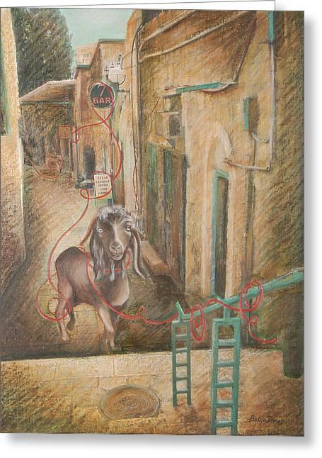 Scapegoat At Ben Yehuda Street Greeting Card by Barbara Nesin