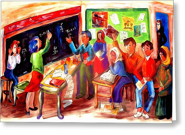 School Days In Morocco Greeting Card by Patricia Rachidi
