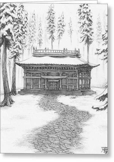School In The Snow Greeting Card