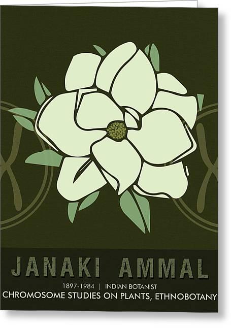 Science Posters - Janaki Ammal - Botanist Greeting Card