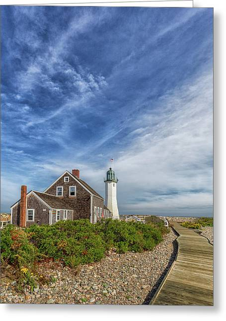 Scituate Lighthouse Boardwalk Greeting Card