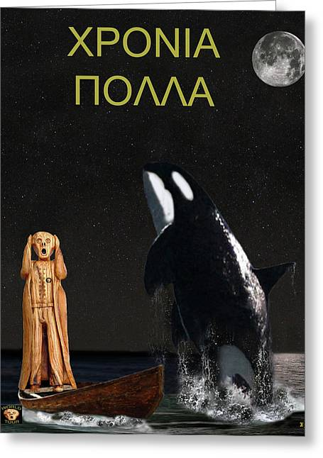 Save The Whales Greeting Cards - Scream with Orca Greek Greeting Card by Eric Kempson