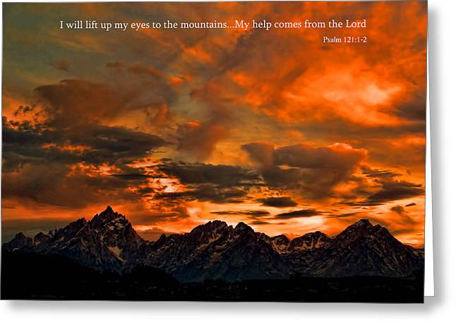 Psalm 121 greeting cards fine art america scripture and picture psalm 121 1 2 greeting card m4hsunfo