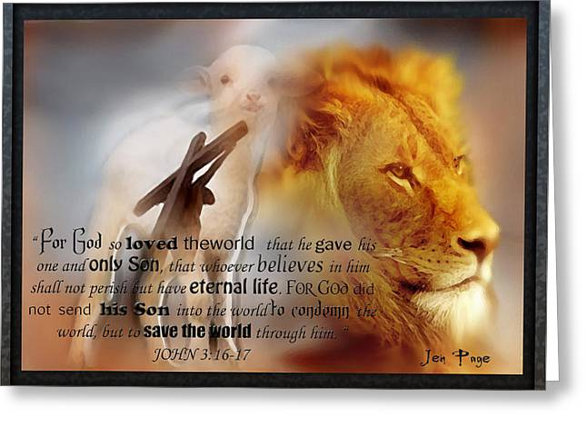 Scripture Art    Lamb Of God Greeting Card