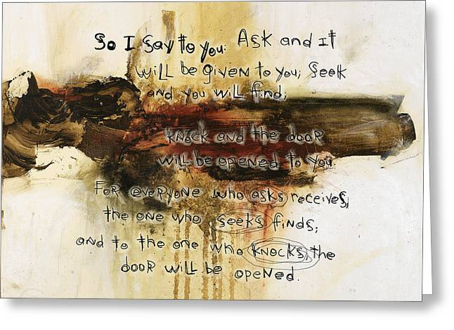 Scripture Christian Religious Abstract Art Print 111517 Greeting Card by Michel Keck