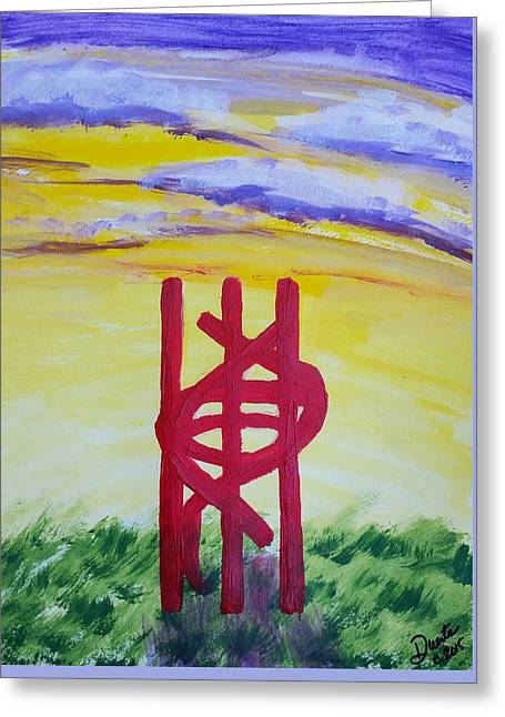 Sculpture Park Greeting Card