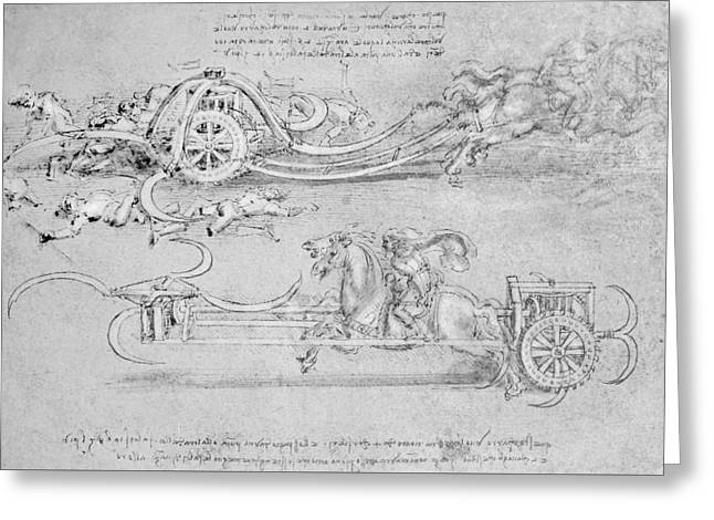 Scythed Chariot Greeting Card by Leonardo Da Vinci