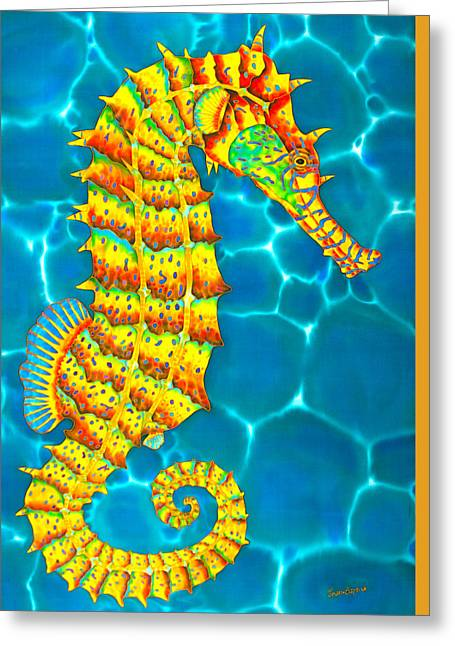 Seahorse - Exotic Art Greeting Card