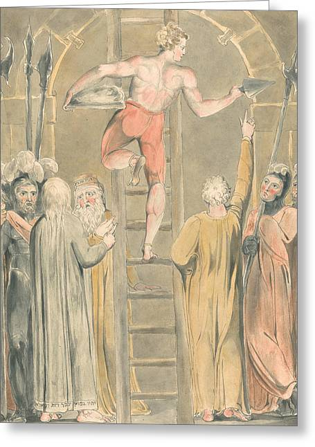 Sealing The Stone And Setting A Watch Greeting Card by William Blake