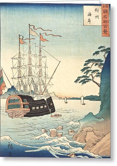 Seashore In Taishu Greeting Card by Hiroshige