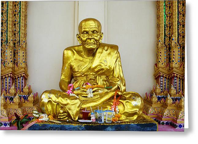Seated Holy Man At Koh Samui Greeting Card