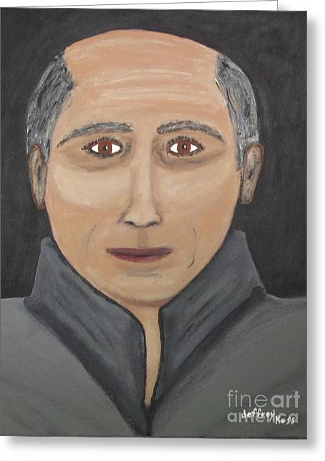 Greeting Card featuring the painting Self by Jeffrey Koss