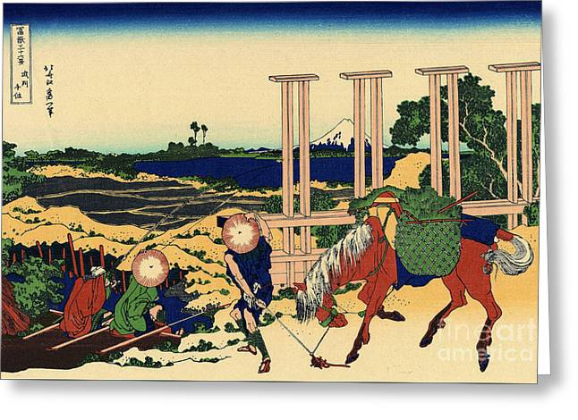 Senju In The Musachi Province Greeting Card by Hokusai