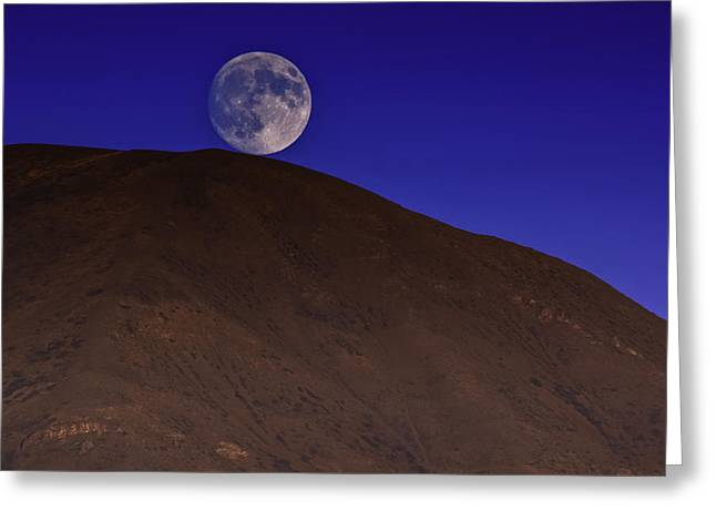September Harvest Moon Greeting Card by M Images Fine Art Photography and Artwork
