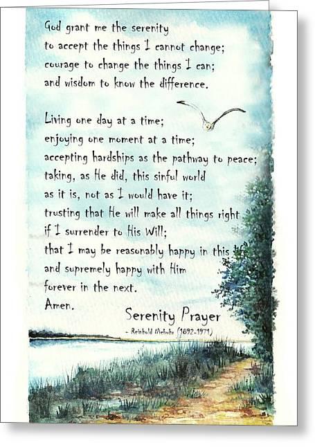 Serenity Prayer The Full Version Greeting Card