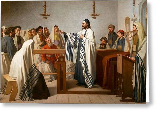 Sermon In An Israelite Oratory Greeting Card by MotionAge Designs
