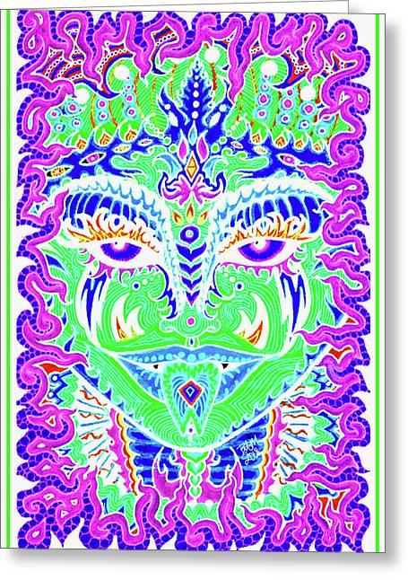 Serpentine Ellora - Inverted Greeting Card