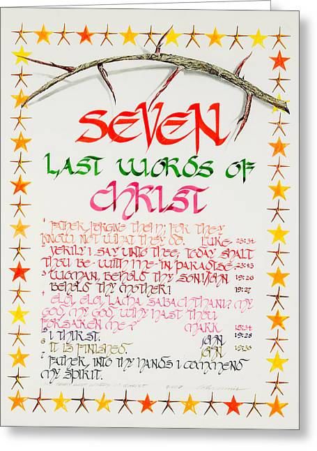 Holy Week Greeting Cards - Seven Last Words of Christ Greeting Card by John Morris