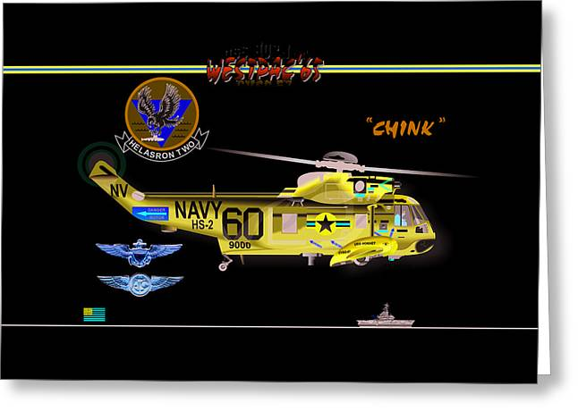 Sh-3a Seaking From Hs-2 Greeting Card