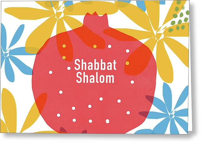 Shabbat Shalom Pomegranate- Art By Linda Woods Greeting Card
