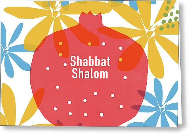 Shabbat Shalom Pomegranate- Art By Linda Woods Greeting Card