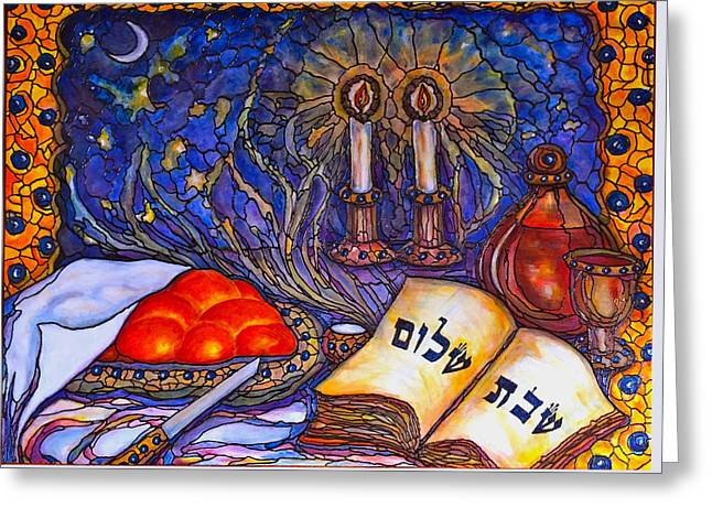 Shabbat Shalom Greeting Card