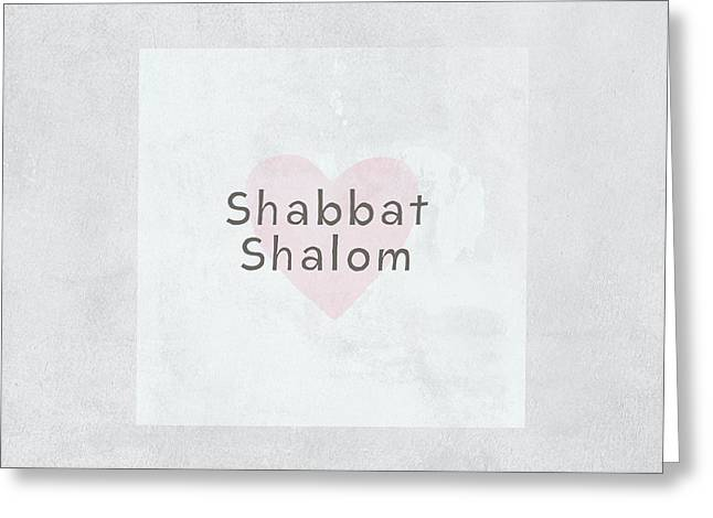 Greeting Card featuring the mixed media Shabbat Shalom Soft Heart- Art By Linda Woods by Linda Woods