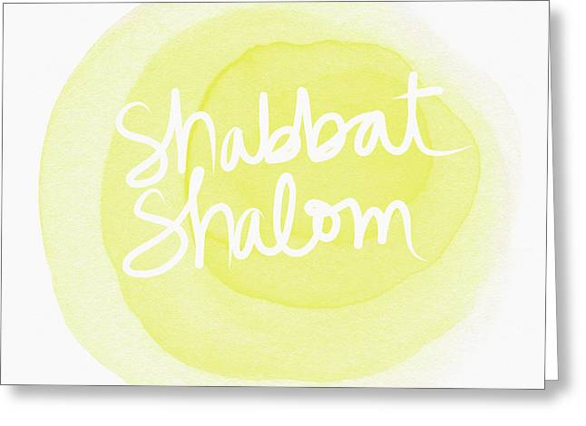 Shabbat Shalom Sun Drop - Art By Linda Woods Greeting Card by Linda Woods