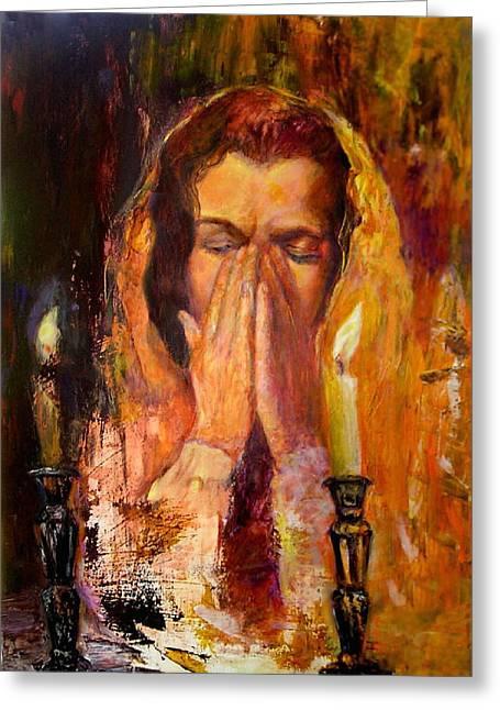 Shabbat's Pray Greeting Card