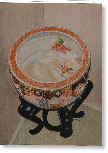 Shakespeare In A Chinese Fishbowl Greeting Card by Quwatha Valentine