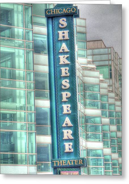 Barry R Jones Jr Digital Art Greeting Cards - Shakespeare Theater Greeting Card by Barry R Jones Jr