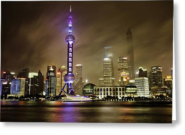 Shanghai Skyline Greeting Card