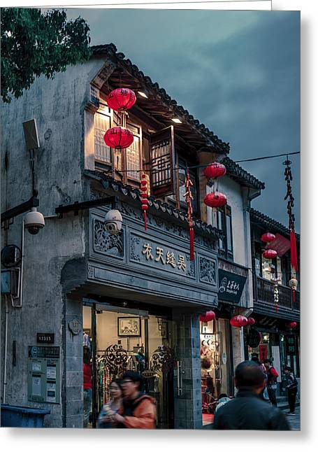 Shangtang Street Greeting Card