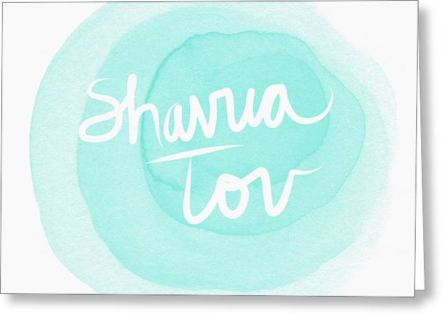 Shavua Tov Blue And White- Art By Linda Woods Greeting Card by Linda Woods