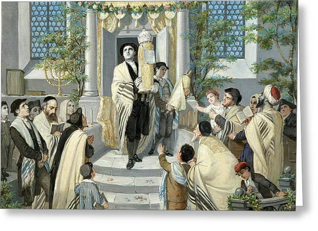 Shavuot. Pentecost Greeting Card