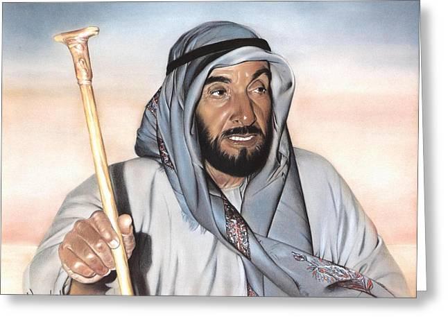 Sheik Zayed Greeting Card