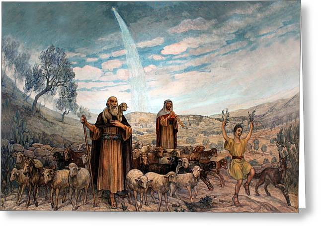 Photographs Drawings Greeting Cards - Shepherds Field Painting Greeting Card by Munir Alawi