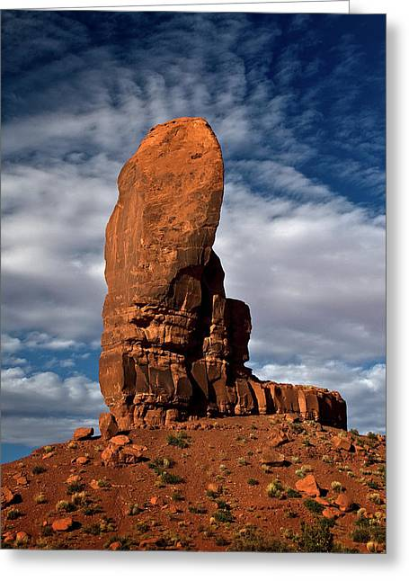 Shield Rock Greeting Card by Murray Bloom