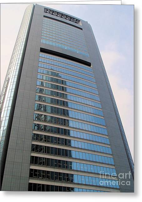 Shiodome Media Tower Tokyo Greeting Card