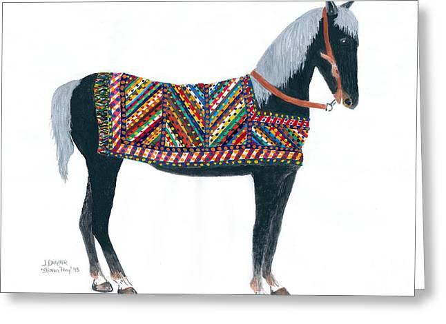 Shirvan Pony Greeting Card